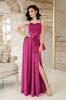 шелковое платье в пол. платье Эшли б/р. Цвет: фуксия купить
