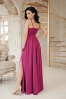 шелковое платье в пол. платье Эшли б/р. Цвет: фуксия цена