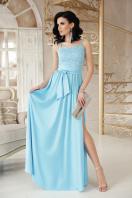 шелковое платье в пол. платье Эшли б/р. Цвет: голубой купить