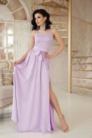 шелковое платье в пол. платье Эшли б/р. Цвет: лавандовый купить