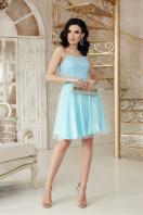 открытое мини платье. платье Эмма б/р. Цвет: голубой купить