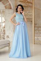 длинное персиковое платье. платье Анисья б/р. Цвет: голубой купить