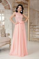 длинное персиковое платье. платье Анисья б/р. Цвет: персик купить