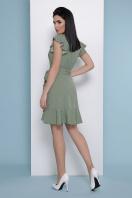 . платье София б/р. Цвет: хаки-белый м.горох цена