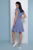 . платье София б/р. Цвет: джинс-белый м.горох в интернет-магазине