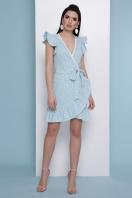 . платье Алсу б/р. Цвет: мята м. полоска купить
