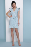 . платье Алсу б/р. Цвет: мята м. полоска цена