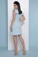 . платье Алсу б/р. Цвет: мята м. полоска в интернет-магазине