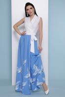 . голубой Аисты платье Асия б/р. Цвет: белый купить