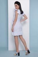 мятное платье в полоску. платье Алсу б/р. Цвет: голубая м.полоска цена