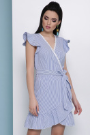 . платье Алсу б/р. Цвет: синяя м. полоска купить