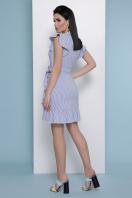 мятное платье в полоску. платье Алсу б/р. Цвет: синяя м. полоска цена
