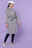 серое кашемировое пальто. Пальто П-366-100. Цвет: серый купить