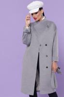 серое кашемировое пальто. Пальто П-366-100. Цвет: серый цена