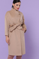 серое кашемировое пальто. Пальто П-366-100. Цвет: бежевый купить