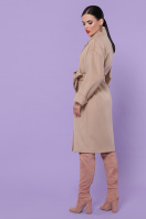серое кашемировое пальто. Пальто П-366-100. Цвет: бежевый цена