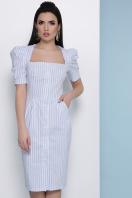летнее платье в полоску. платье Риана к/р. Цвет: голубая полоска купить
