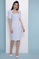 летнее платье в полоску. платье Риана к/р. Цвет: голубая полоска цена