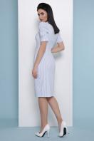 летнее платье в полоску. платье Риана к/р. Цвет: голубая полоска в интернет-магазине