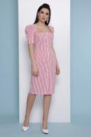 летнее платье в полоску. платье Риана к/р. Цвет: коралл полоска купить