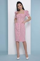 летнее платье в полоску. платье Риана к/р. Цвет: коралл полоска цена