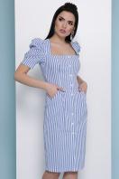 летнее платье в полоску. платье Риана к/р. Цвет: синяя полоска купить