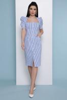 летнее платье в полоску. платье Риана к/р. Цвет: синяя полоска цена