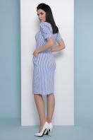 летнее платье в полоску. платье Риана к/р. Цвет: синяя полоска в интернет-магазине