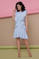 персиковое платье с воланами. платье Шейла б/р. Цвет: голубой купить