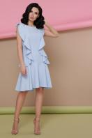персиковое платье с воланами. платье Шейла б/р. Цвет: голубой цена