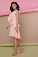 персиковое платье с воланами. платье Шейла б/р. Цвет: персик купить