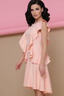 персиковое платье с воланами. платье Шейла б/р. Цвет: персик цена