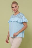 голубая блузка батал. блуза Мелания-Б к/р. Цвет: голубой купить