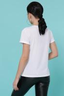 молодежная футболка с принтом. Кофе Vogue футболка Boy-2 C. Цвет: белый цена