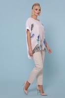 батальная футболка с асимметричным подолом. Перья туника Лиона-Б к/р. Цвет: белый цена
