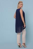синяя майка больших размеров. майка Рика-Б. Цвет: синий в интернет-магазине