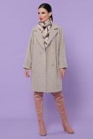 шерстяное пальто в клетку. пальто П-300-90. Цвет: 1101-бежевый купить
