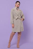шерстяное пальто в клетку. пальто П-300-90. Цвет: 1101-бежевый цена