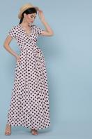 платье макси в горошек. платье Шайни к/р. Цвет: персик-синий горох цена