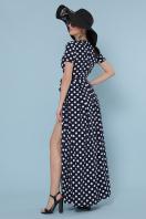 платье макси в горошек. платье Шайни к/р. Цвет: синий - белый горох цена