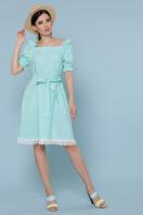 голубое платье с открытыми плечами. платье Бланка к/р. Цвет: мята купить