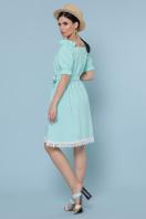 голубое платье с открытыми плечами. платье Бланка к/р. Цвет: мята цена