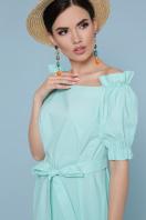 голубое платье с открытыми плечами. платье Бланка к/р. Цвет: мята в интернет-магазине