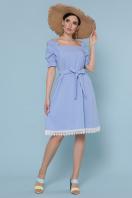 голубое платье с открытыми плечами. платье Бланка к/р. Цвет: голубой купить