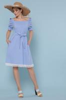 голубое платье с открытыми плечами. платье Бланка к/р. Цвет: голубой цена