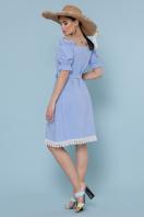 голубое платье с открытыми плечами. платье Бланка к/р. Цвет: голубой в интернет-магазине