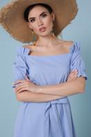 голубое платье с открытыми плечами. платье Бланка к/р. Цвет: голубой в Украине