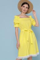 голубое платье с открытыми плечами. платье Бланка к/р. Цвет: желтый цена