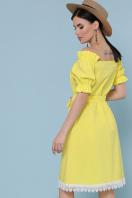 голубое платье с открытыми плечами. платье Бланка к/р. Цвет: желтый в интернет-магазине