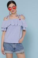 полосатая блузка с воланом на плечах. блуза Стефания к/р. Цвет: синяя м. полоска купить